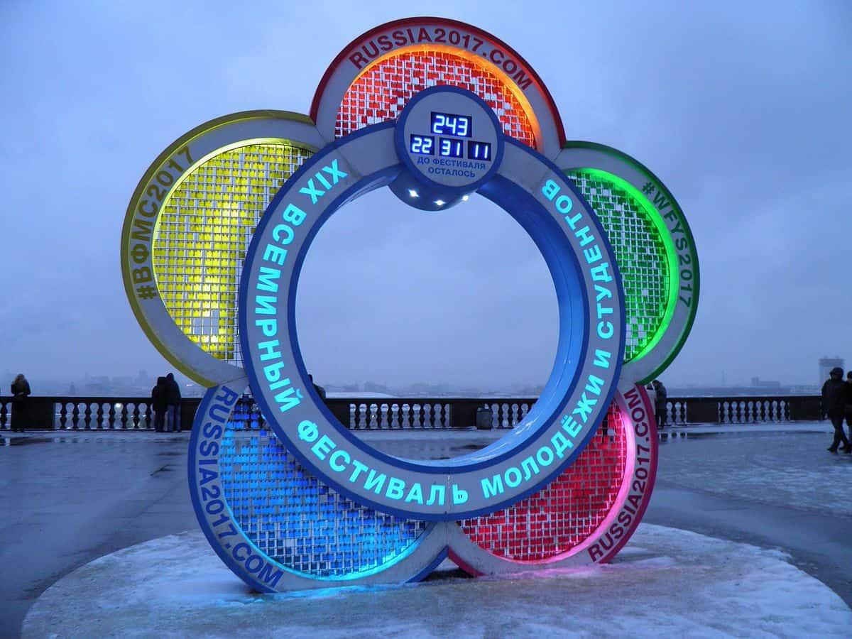 Illuminations_pour_le_festival_de_Moscou_(1)
